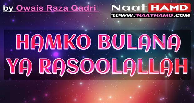 naat super hit mp3 download