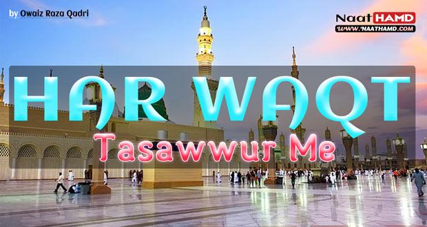 Har waqt tasawwur mein madinay ki gali ho youtube.