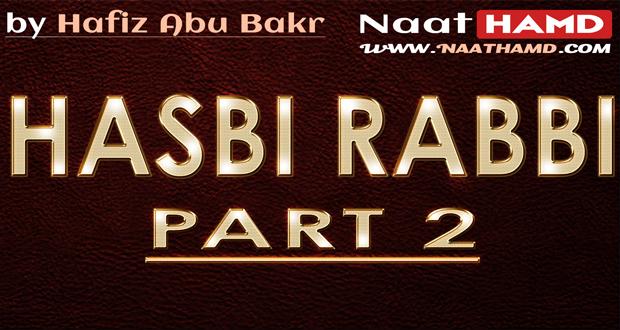 Lyrics Center Hasbi Rabbi Naat Lyrics In English