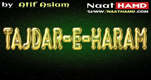 Qaria ambar qadria — kahan gai meri maa download mp3, listen free.