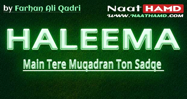 haleema main tere muqadran tu sadqe lyrics mp3