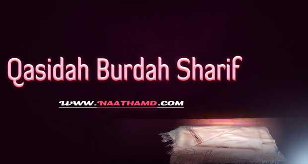 Qaseeda Burda Sharif - Background and Lyric in English ...