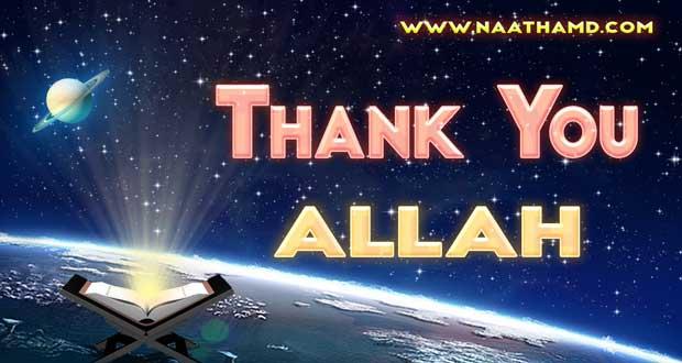 Thank You Allah English Nasheed Lyrics By Maher Zain Naathamd