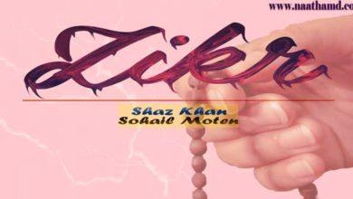Umer Faiz Qadri Videos 3gp