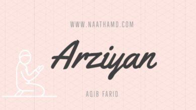 Arziyan