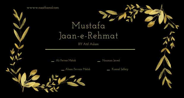 Mustafa Jaan-e-Rehmat